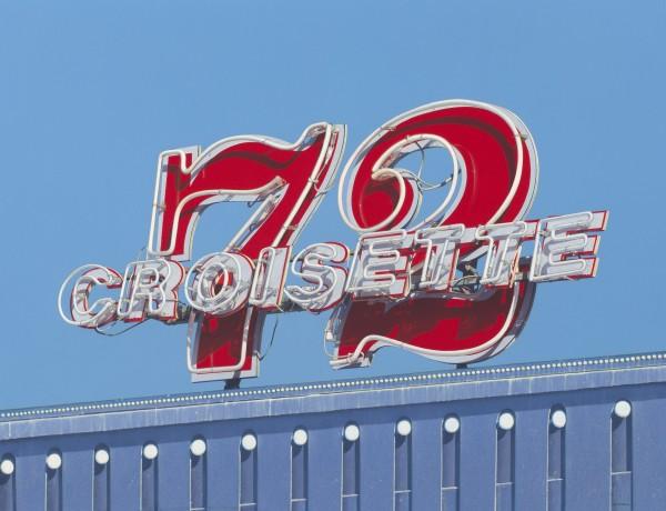Denis Ryan 72 Croisette, Cannes, France acrylic Artwork: 48 x 62 cm Frame: 72 x 86 cm