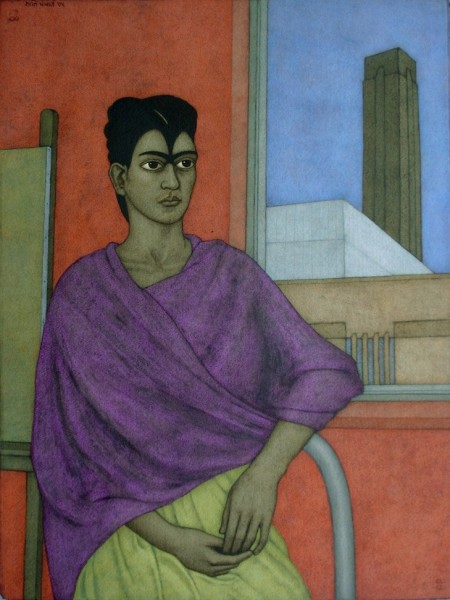 Shanti Panchal, Frida at Tate Modern