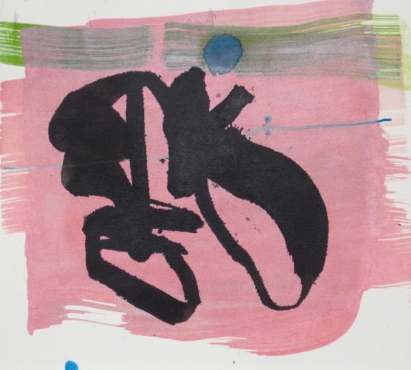Jane Lewis Pink-Out ink Frame: 37 x 37 cm Artwork: 22 x 24 cm