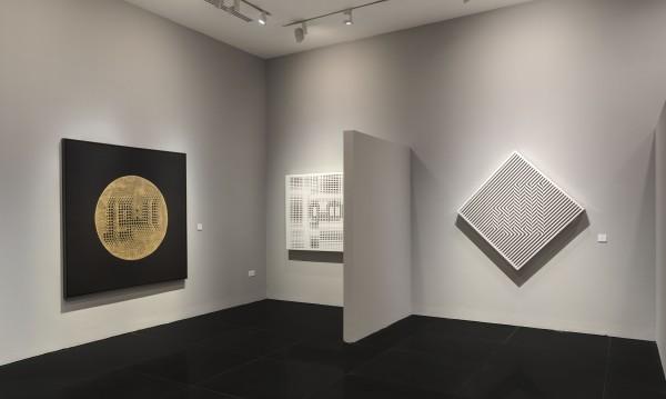 Lulwah Al Homoud Beyond The Grid 2018