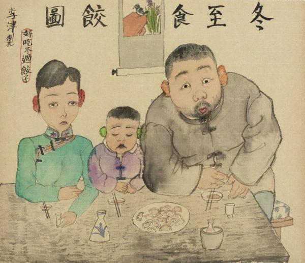 Li Jin 李津, Eating Dumplings on the Winter Solstice 冬至食饺图, 2016