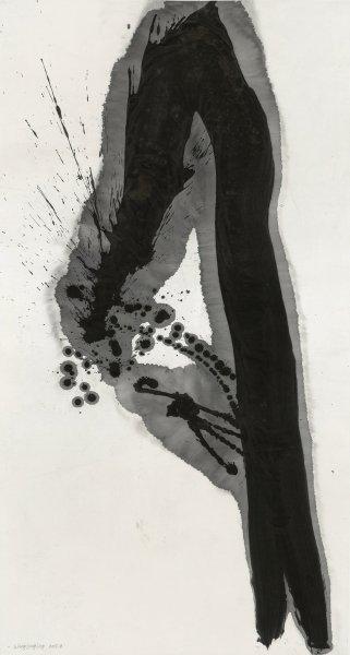 Wang Dongling 王冬龄, Primordial Line 一画, 2013