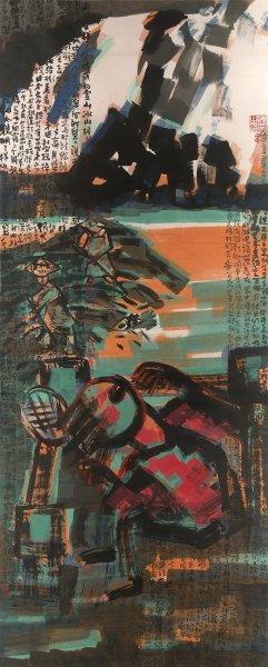 Chen Haiyan 陈海燕, Manmade Iceberg – West Lake 西湖-人工冰山, 2007