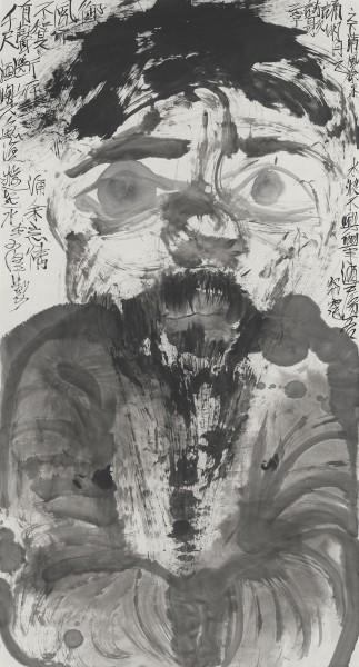 Li Jin 李津, Literatus 墨客, 2015