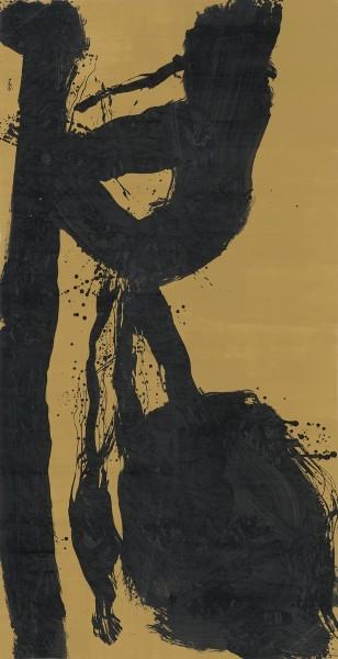 Wei Ligang 魏立刚, Shadow of a Qingdao Pine Tree 青岛的松影, 2010