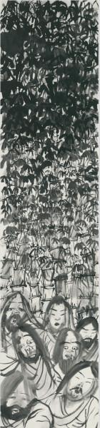 Li Jin 李津, Ink Adept VII 墨道 VII, 2016
