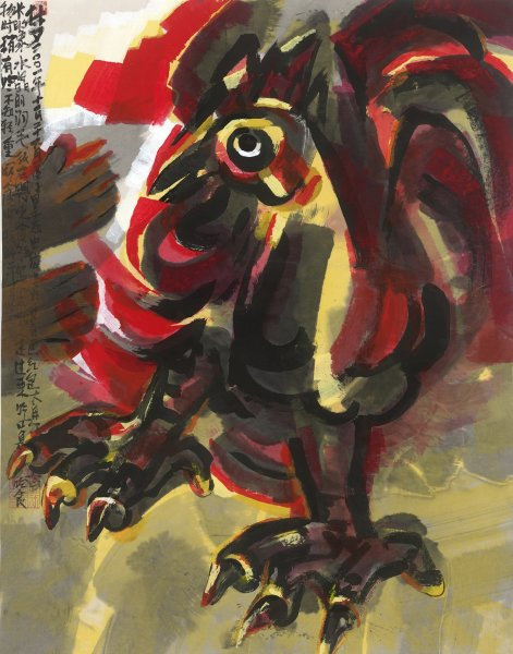 Chen Haiyan 陈海燕, Rooster No. 2 鸡系列No. 2, 2012