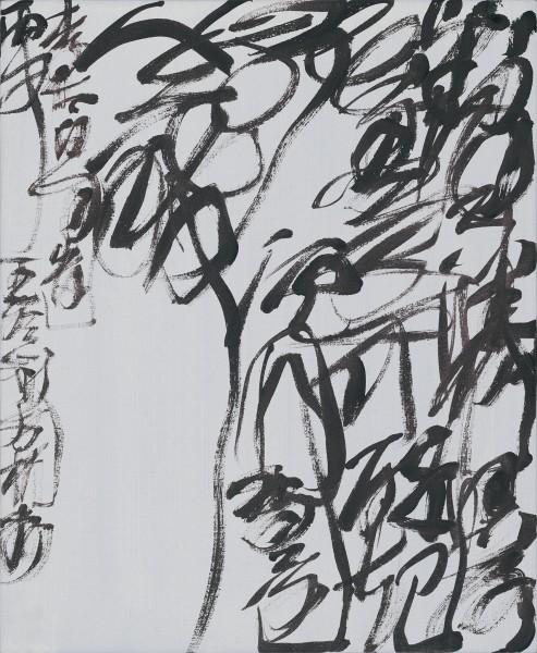 Wang Dongling 王冬龄, Li Bai,