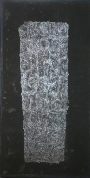 Yang Jiechang 杨诘苍, One Hundred Layers of Ink 千层墨, 1989