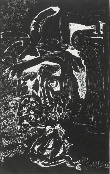 Chen Haiyan 陈海燕, Magnificent 太壮观, 2009