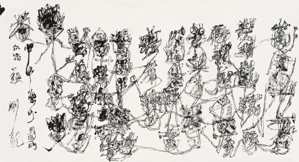 Wei Ligang 魏立刚, Valley of Butterflies 蝶谷, 2014
