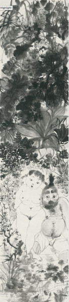 Li Jin 李津, Ink Adept VIII 墨道 VIII, 2016