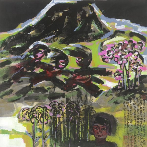 Chen Haiyan 陈海燕, The Excursion 出游, 2012