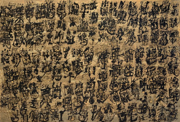 Wei Ligang 魏立刚, Myriad Things Examined: Autumn 万物察-秋, 2016