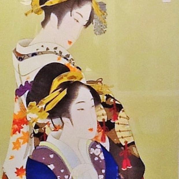 Morita Haruyo - Nigijin, 1977