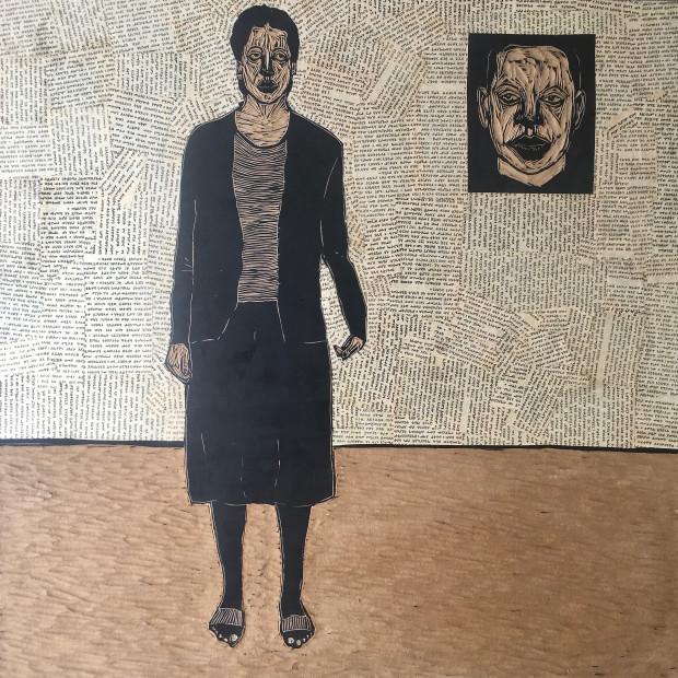 Ephrem Solomon - Folk Memory (7), 2015