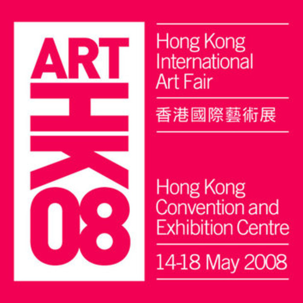 ART HK 08 Hong Kong International Art Fair
