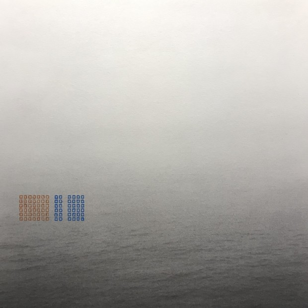 Jorge Alegría, 250420.36 (Heaven), 2020