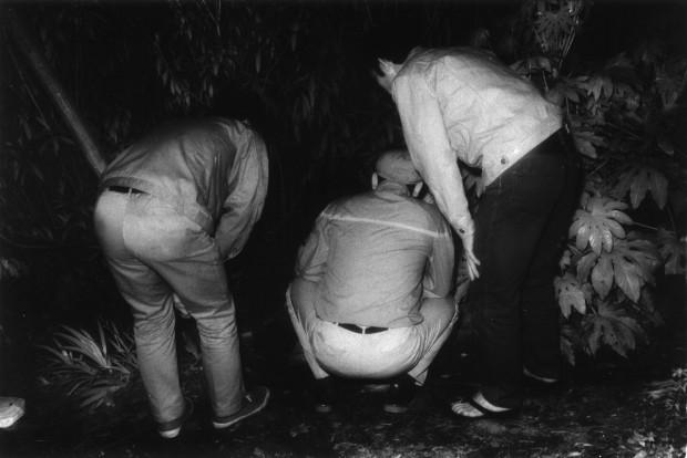 Kohei Yoshiyuki, Untitled, Plate 37, 1972