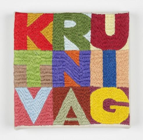 """<span class=""""artist""""><strong>Gavin Turk</strong></span>, <span class=""""title""""><em>Light & Shade</em>, 2012</span>"""