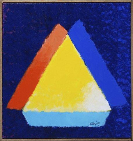 <span class=&#34;artist&#34;><strong>Heinz Mack</strong></span>, <span class=&#34;title&#34;><em>Ohne Titel (Chromatische Konstellation) [Untitled (Chromatic Constellation)]</em>, 2011</span>