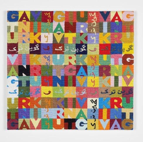 """<span class=""""artist""""><strong>Gavin Turk</strong></span>, <span class=""""title""""><em>Air & Sea</em>, 2012</span>"""