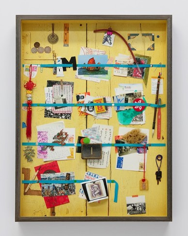 "<span class=""title"">Letter Rack Hong Kong (Yellow) (Handmade)<span class=""title_comma"">, </span></span><span class=""year"">2019</span>"