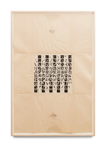 <span class=&#34;artist&#34;><strong>Alighiero Boetti</strong></span>, <span class=&#34;title&#34;><em>Tra Sé e Sé (Premio Ubu)</em>, 1979</span>