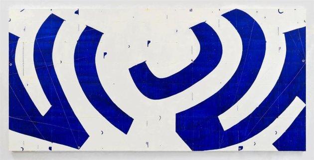 <span class=&#34;artist&#34;><strong>Caio Fonseca</strong></span>, <span class=&#34;title&#34;><em>Pietrasanta C10.1</em>, 2010</span>