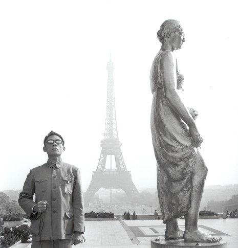 "<span class=""artist""><strong>Tseng Kwong Chi</strong></span>, <span class=""title""><em>Paris, France (Female Figure and Eiffel)</em>, 1983</span>"
