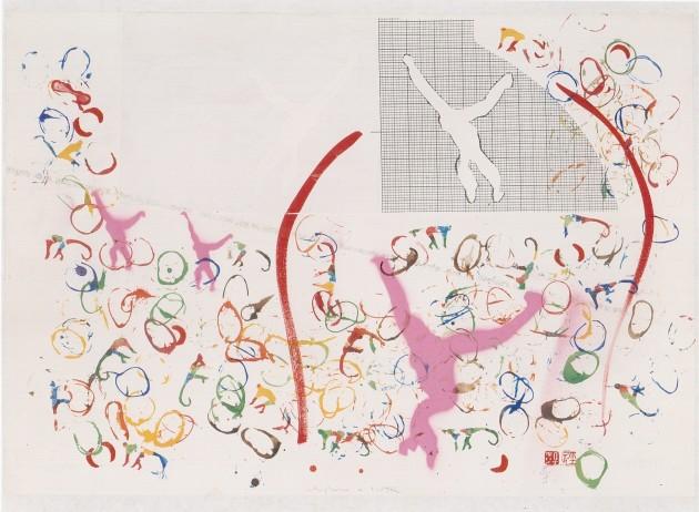 <em>Mille Gibboni di Tutti i Colori</em>, 1984