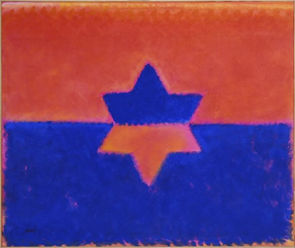 <span class=&#34;artist&#34;><strong>Heinz Mack</strong></span>, <span class=&#34;title&#34;><em>Flag of an Unknown Country (Chromatic Constellation)</em>, 2005</span>