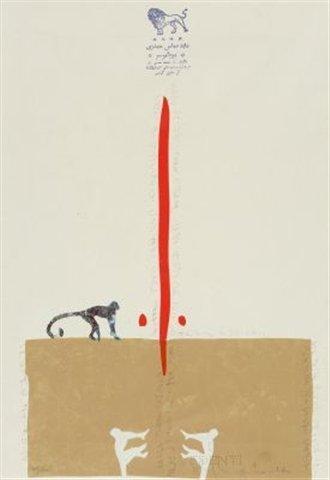 <span class=&#34;artist&#34;><strong>Alighiero Boetti</strong></span>, <span class=&#34;title&#34;><em>Le infinite possibilità di esistere</em>, 1988</span>