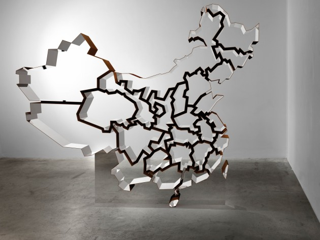 <span class=&#34;artist&#34;><strong>Ron Arad</strong></span>, <span class=&#34;title&#34;><em>Free Standing China</em>, 2009</span>