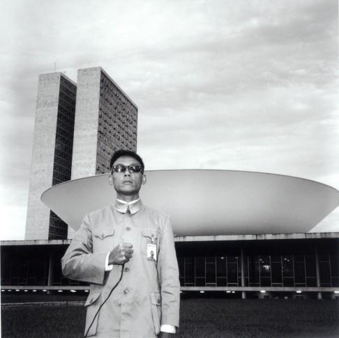 <em>Brasilia, Brazil (Dish and Two Towers)</em>, 1984