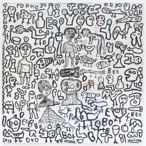 <span class=&#34;artist&#34;><strong>Yunizar</strong></span>, <span class=&#34;title&#34;>Untitled, 2013</span>