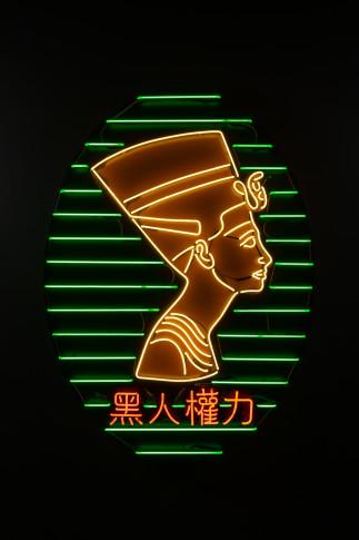 "<span class=""title"">Nefertiti (Black Power)<span class=""title_comma"">, </span></span><span class=""year"">2018</span>"