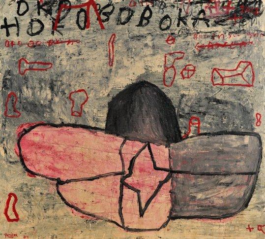 <span class=&#34;artist&#34;><strong>Yunizar</strong></span>, <span class=&#34;title&#34;><em>Sesuatu (Something)</em>, 2012</span>