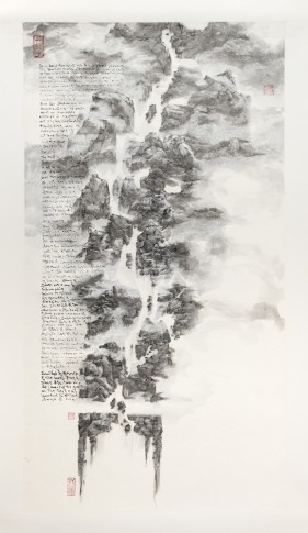 <span class=&#34;artist&#34;><strong>Master of the Water, Pine and Stone Retreat</strong></span>, <span class=&#34;title&#34;><em>Tablescape no. 12 - Drifting Incense Smoke</em>, 2014</span>