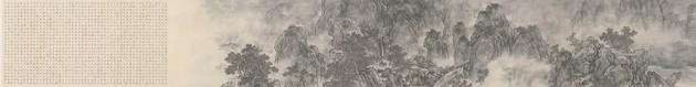 <p><span class=&#34;artist&#34;><strong>Tai Xiangzhou</strong></span>, <span class=&#34;title&#34;><em>Paradise Mountain V</em>, 2013</span></p>