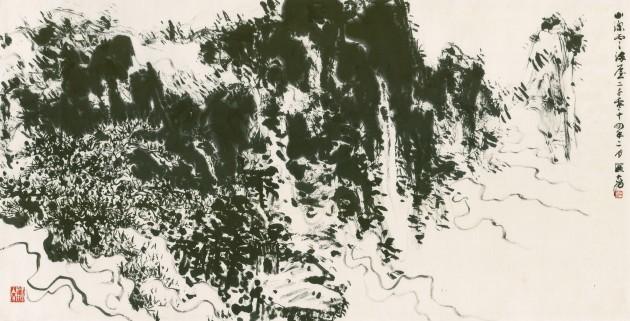 <span class=&#34;artist&#34;><strong>Ou Da Wei</strong></span>, <span class=&#34;title&#34;>Untitled</span>