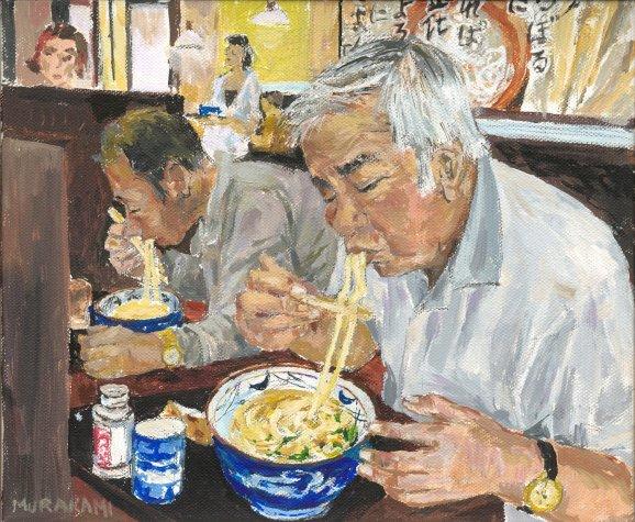 Self Portrait, Noodle Restaurant, Tokyo