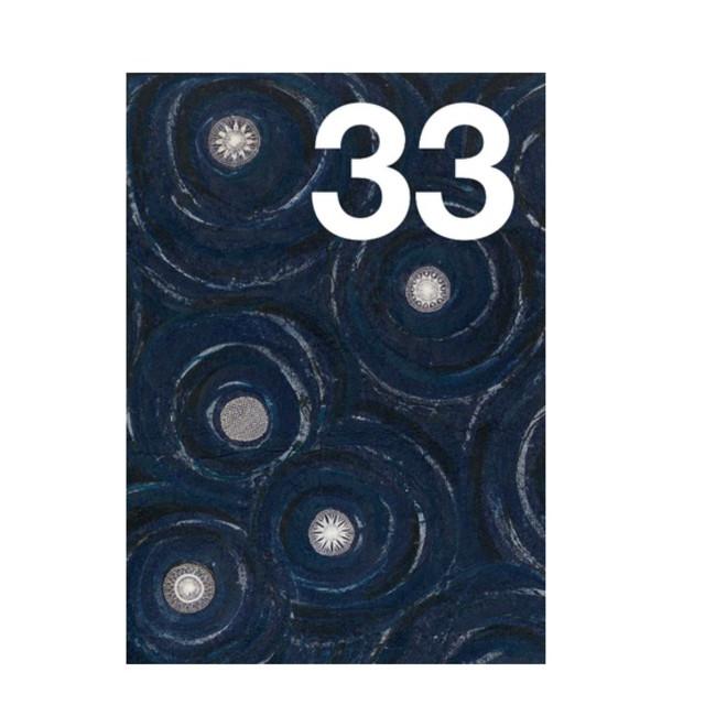 33ª Bienal de São Paulo, Catalogue of the exhibition