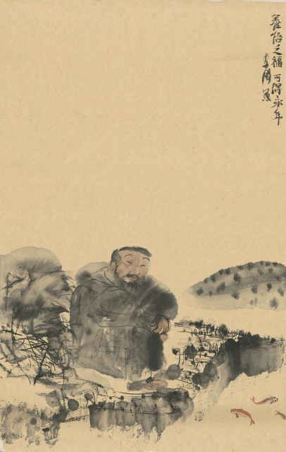Li Jin 李津, Pleasures of Fishes 养怡之福, 1993