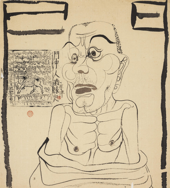Li Jin 李津, Man at the Door: Karma 门中人:机缘定, 1993