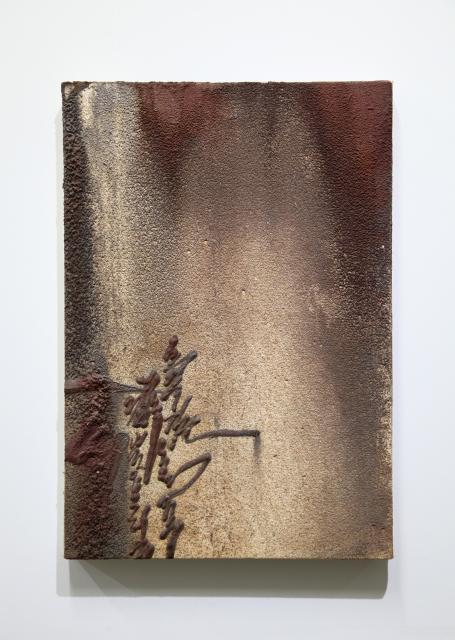 Kim Jongku 金钟九, Steel Powder Painting No. 6 铁墨画之六, 2013