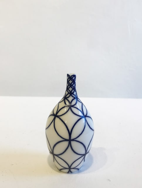 Double Ring Bottle, Small
