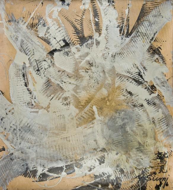 <span class=&#34;artist&#34;><strong>Yasuo Sumi</strong></span>, <span class=&#34;title&#34;><em>Gold Series n&#176;3</em>, 2008</span>