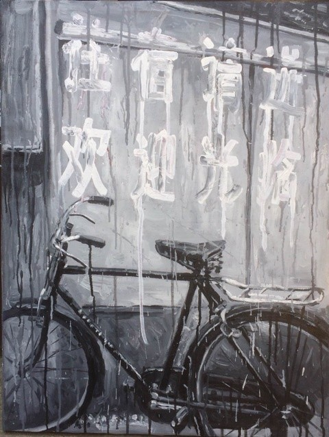 Sheng Qi, Slogan and Bike, 2009