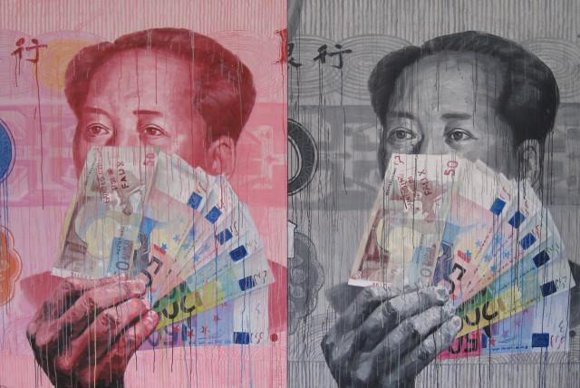 <span class=&#34;artist&#34;><strong>Sheng Qi</strong></span>, <span class=&#34;title&#34;><em>Mao Vs Euro</em>, 2011</span>